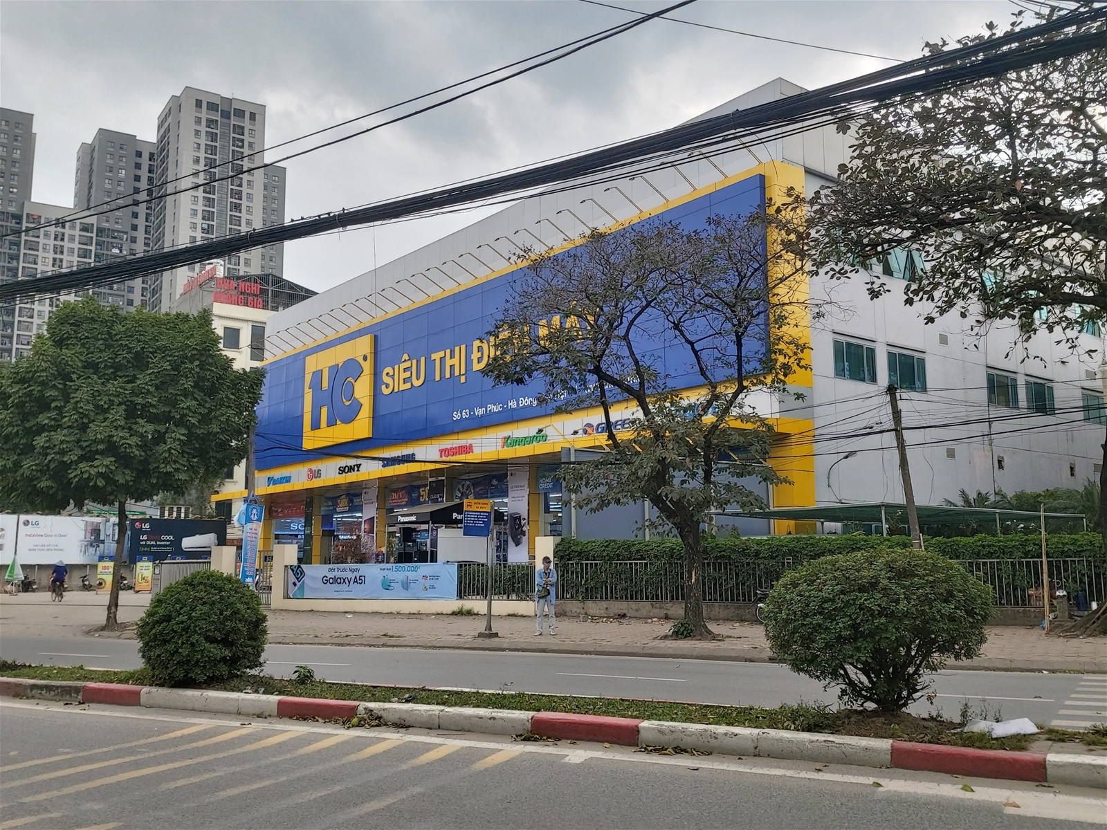 Sai phạm nghiêm trọng của Công ty Len Hà Đông trong sử dụng đất Nhà nước giao