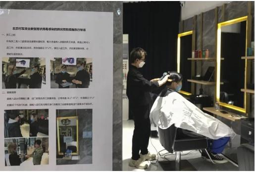 Các tiệm tóc tại Trung Quốc cũng lao đao vì dịch Covid-19