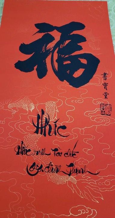 Những điều thú vị về tục xin chữ đầu năm của người Việt