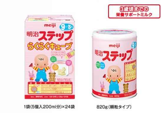 Bảng giá sữa bột Meiji Nhật Bản mới nhất