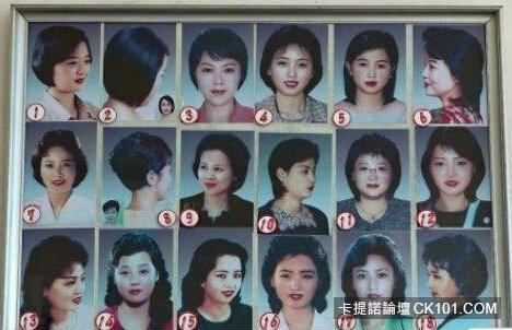 17 điều khác biệt thú vị ở Triều Tiên mà bạn không biết