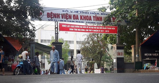 Bệnh viện Đa khoa Thái Bình - Nơi xảy ra tai biến.