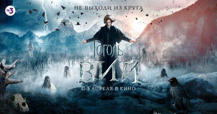 Hoa của Quỷ - Bộ phim hành động kinh dị mới mẻ của xứ sở Bạch Dương
