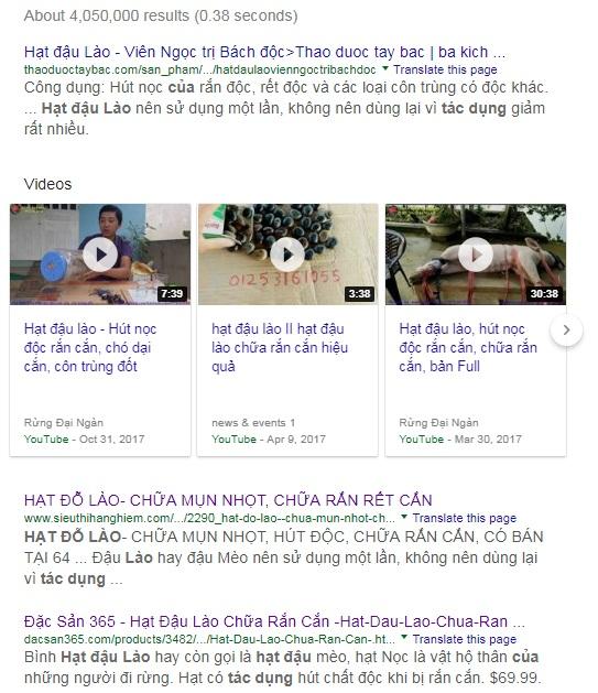 Hạt đậu Lào được bán rất nhiều trên các trang mạng.