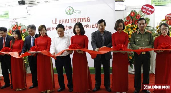 Ngân hàng mô đầu tiên tại Việt Nam chính thức khai trương