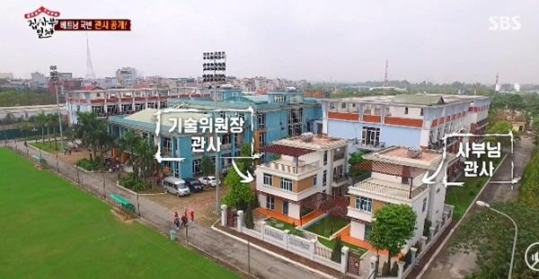 Cận cảnh biệt thự hàng chục tỷ đồng của HLV Park Hang Seo ở Hà Nội