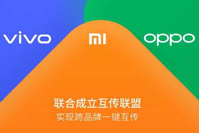 Liên minh Xiaomi, Oppo và Vivo tạo tiêu chuẩn mới cạnh tranh với Airdrop của Apple