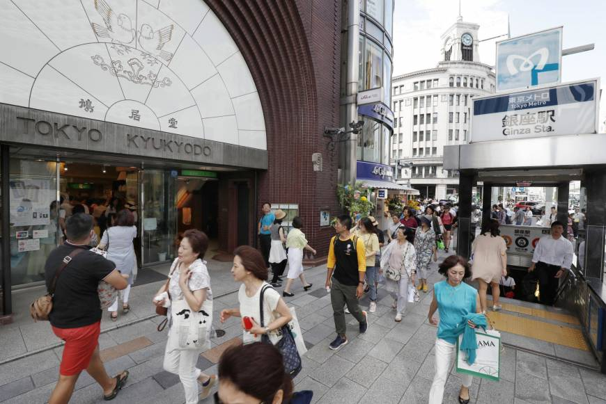 Giá đất tại Nhật Bản tăng năm thứ ba liên tiếp