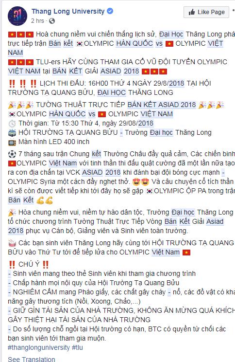Thông báo trên Fanpage của ĐH Thăng Long.