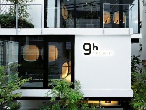 Khách sạn con nhộng giá 420.000 đồng/đêm tại Tokyo thu hút hàng triệu du khách