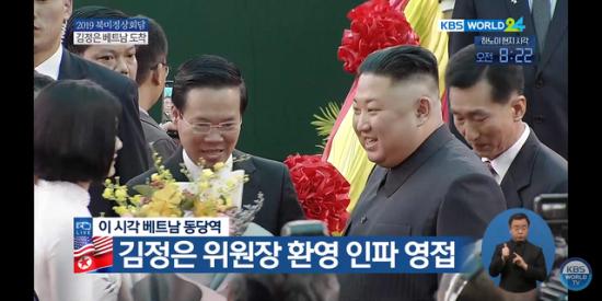 Chủ tịch Kim Jong-un đã đến Việt Nam bắt đầu cho Hội nghị thượng đỉnh Mỹ - Triều lần 2