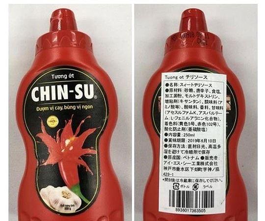 Vụ thu hồi 18.000 chai tương ớt Chin-Su ở Nhật: Hội Bảo vệ người tiêu dùng Việt Nam lên tiếng