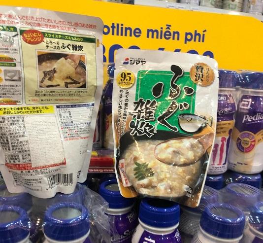 Vụ Kids Plaza bán đồ ăn cho bé không rõ ràng tem mác: Kids Plaza thừa nhận thiếu sót, thu hồi sản phẩm