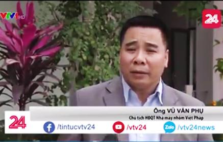 Phú Thọ: Nhà máy Nhôm Việt Pháp bị công an giữ hàng trăm tấn hàng để điều tra