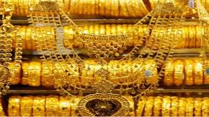 Giá vàng hôm nay 15/3: Đồng USD tăng trở lại, vàng rời đỉnh 2 tuần