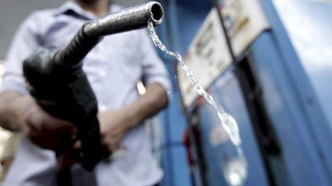 Hà Nội xử lý 20 vụ kinh doanh xăng dầu không rõ nguồn gốc