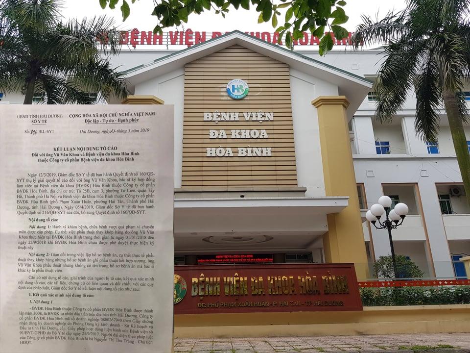 """Bệnh viện Đa khoa Hòa Bình (Hải Dương): Gian dối hồ sơ, biến bệnh nhân thành """"chuột bạch"""""""