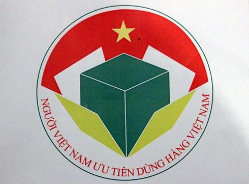 """Logo chính thức của cuộc vận động """"Người Việt Nam ưu tiên dùng hàng Việt Nam"""""""