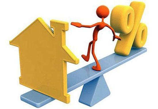 Công bố mức lãi suất của NHTM với dư nợ vay hỗ trợ nhà ở năm 2018