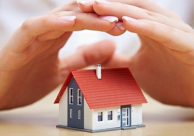 Đề xuất mới về lĩnh vực kinh doanh bảo hiểm