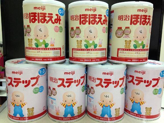 Cách phân biệt sữa Meiji thật và giả các mẹ cần biết