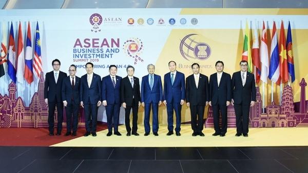 Cơ hội để doanh nghiệp Việt mở rộng hợp tác và thu hút đầu tư